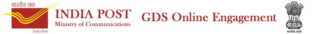 Assam GDS Result 2020